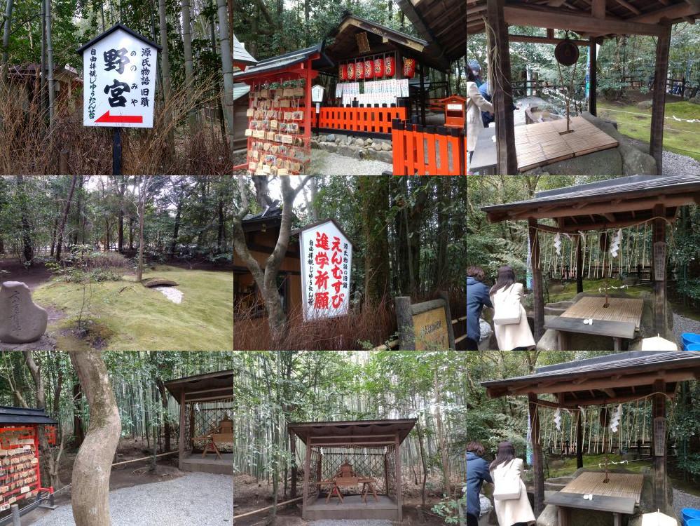 Nonomiya Jinja in Arashiyama, Kyoto