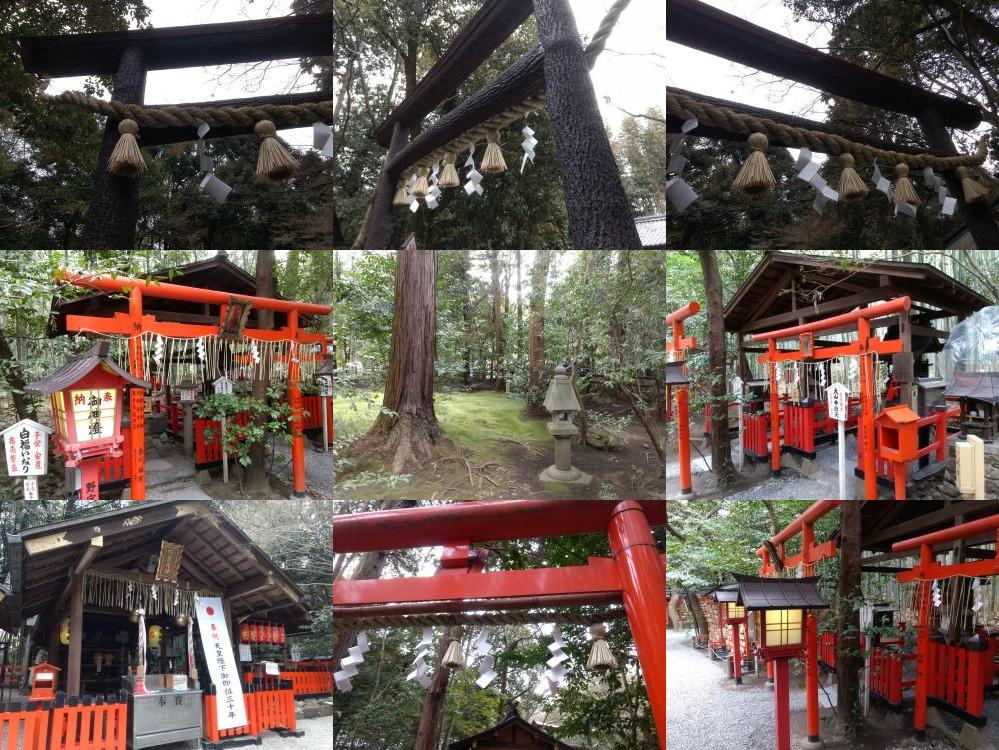 Nonomiya Jinja, Kyoto