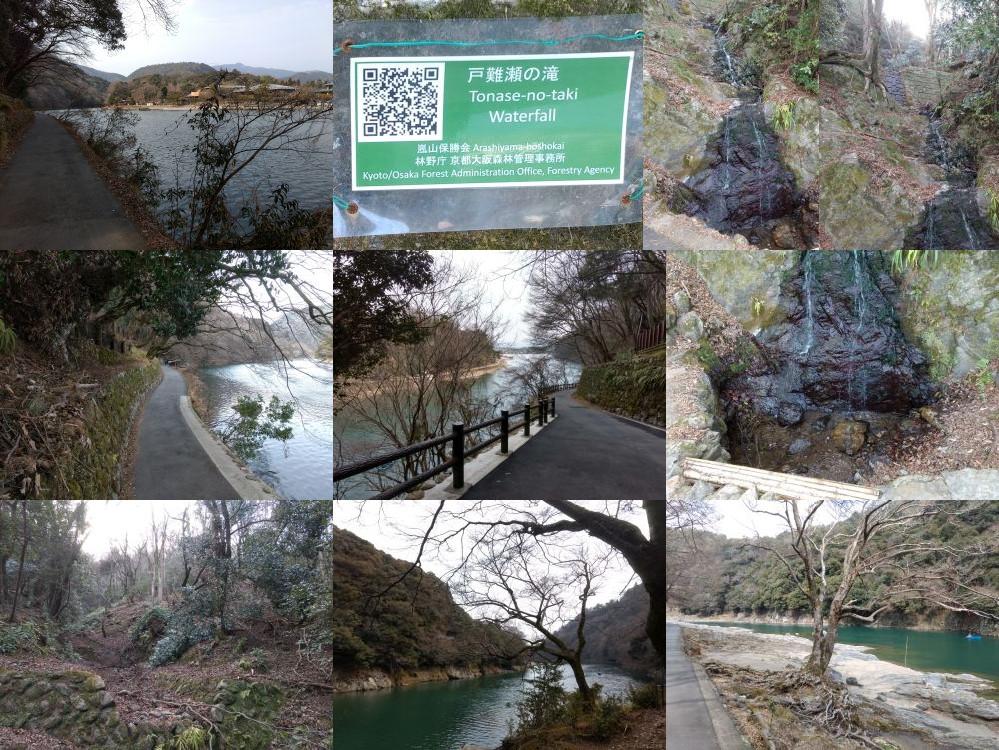 Tonase waterfall and the Ooi river