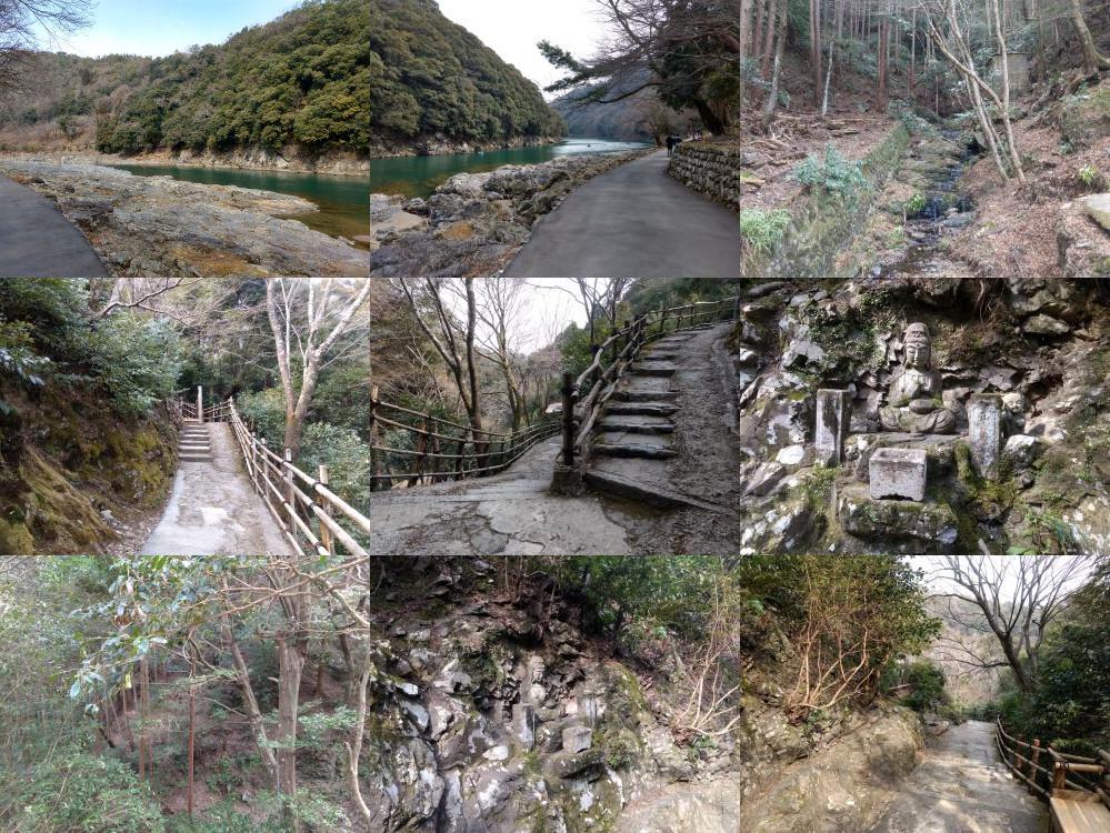 Route to Daihikaku Senkouji, Kyoto