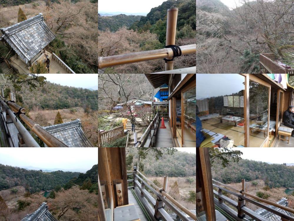 Daihikaku Senkouji in Arashiyama, Kyoto
