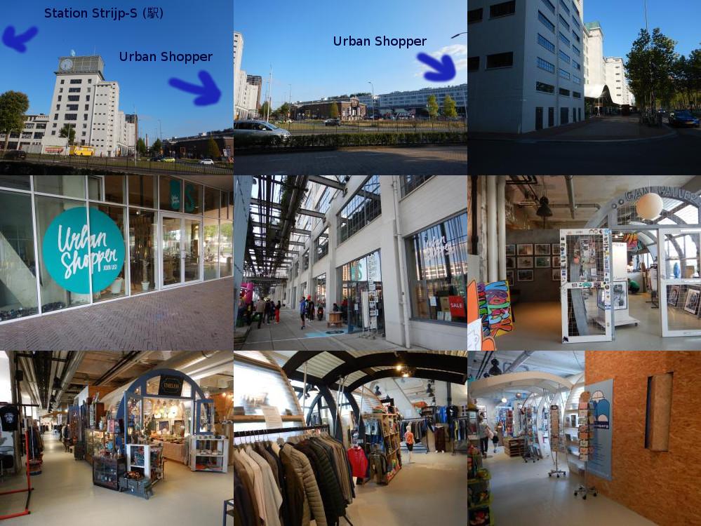 Urban Shopper, Strijp-S, Eindhoven