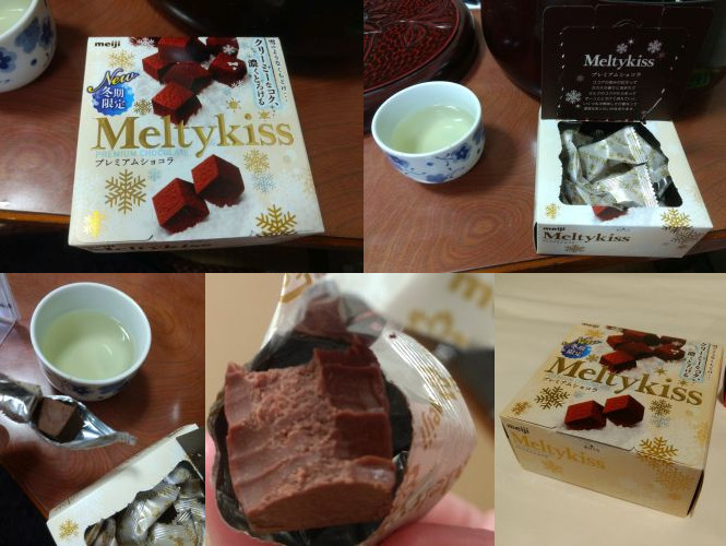 Normal Melty Kiss chocolate