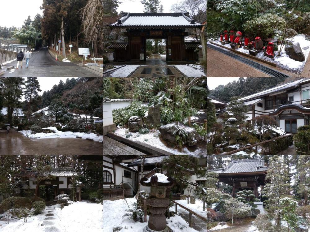 Zuihouden in Sendai