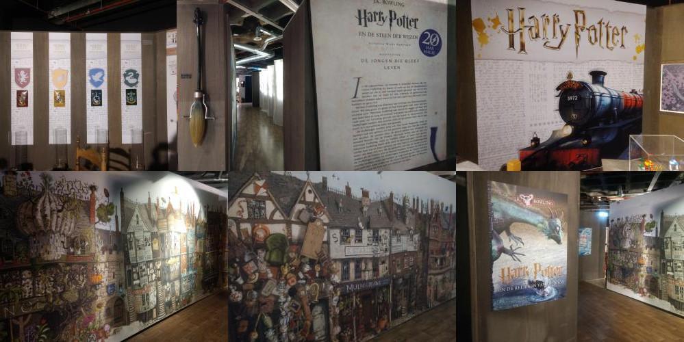 Harry Potter winkel Utrecht, Hoog Catharijne