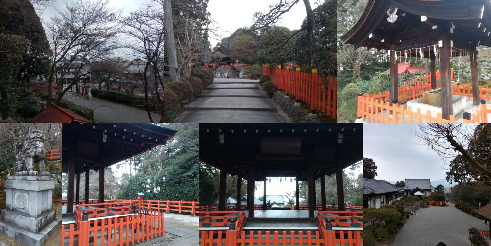 Takeisao Jinja, Kyoto