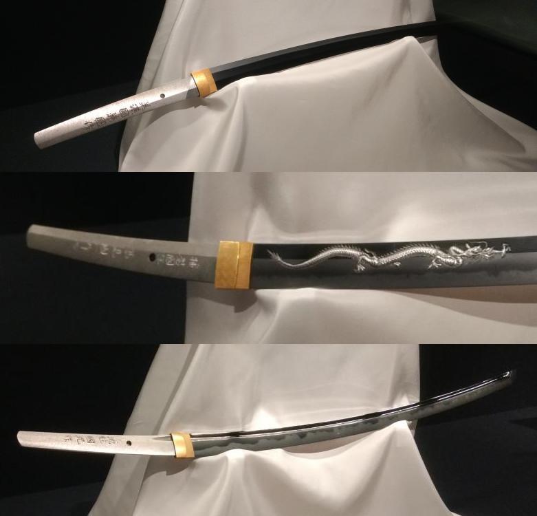 Tokyo Sword Museum