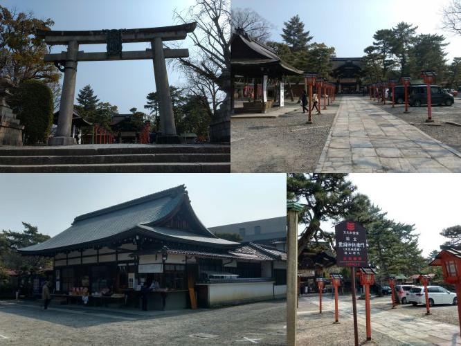 Toyokuni Jinja in Kyoto