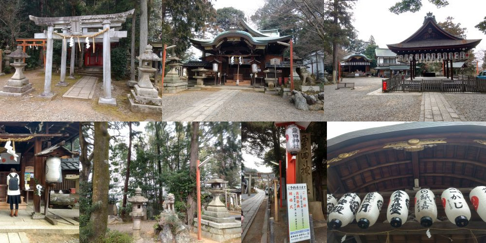 Awata Jinja in Kyoto