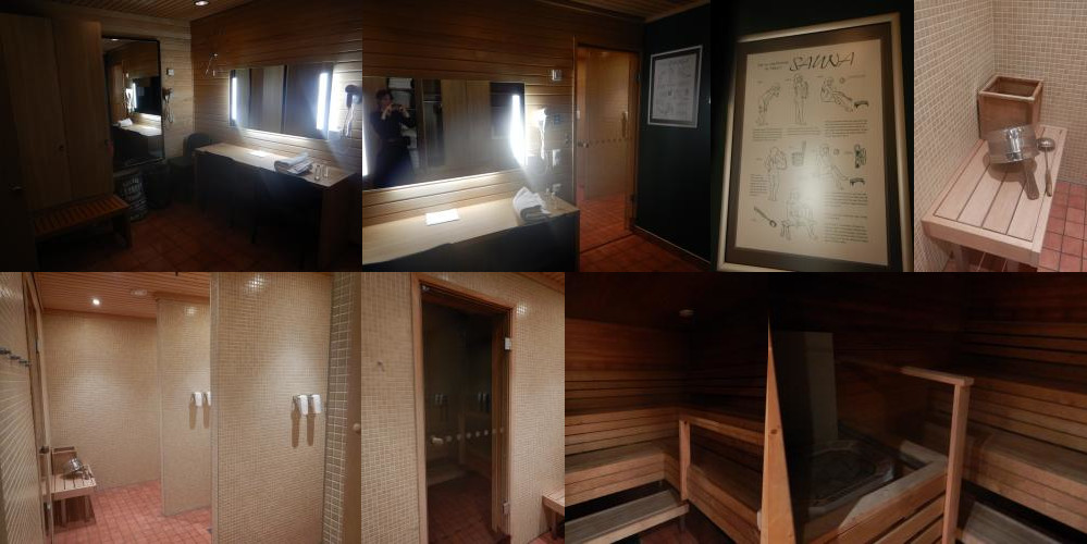 Holiday Inn Helsinki West sauna